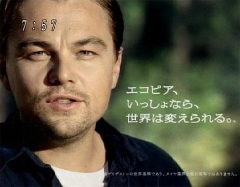Leonardo DiCaprio Bridgestone Ecopia Tire Ad